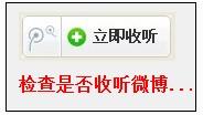 1-weibo-qq