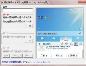 2-weibo-qq
