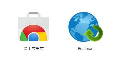 postman-04