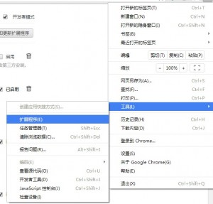wutongyu-tool-box-03