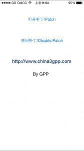gpp3to2-01