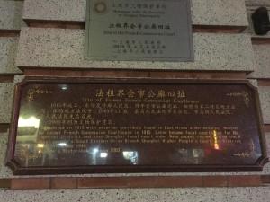 shanghai04