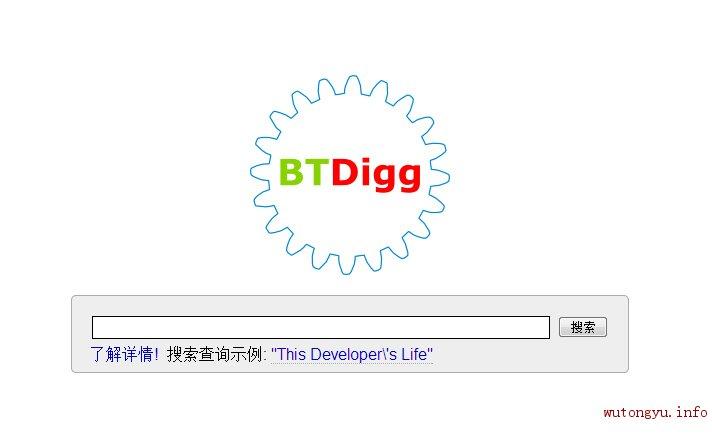 btdigg-banner